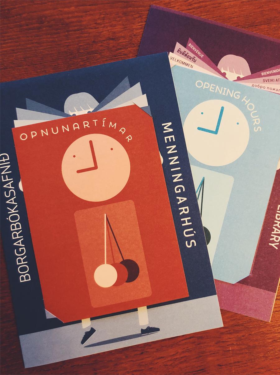 brochure, illustration, libraryillustration, icelandiclibrary, icelandicillustration, graphicdesign