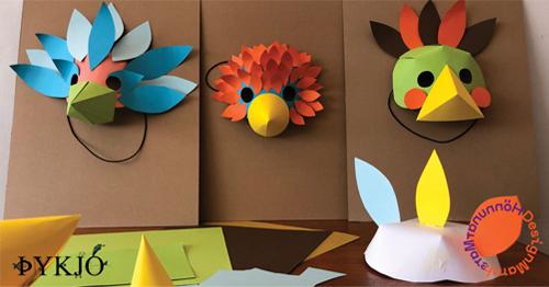 paper mask birdmask icelandic design
